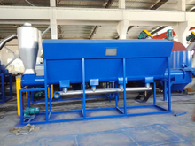 Plastic film drying system