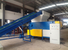 Single shredder and crusher two in one